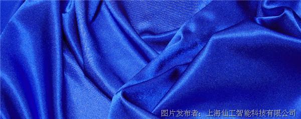 仙工智能為維藝控股注入新活力 ,實現傳統紡織業智慧物流轉型