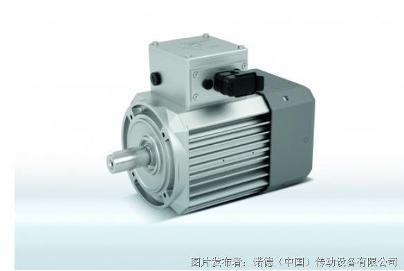 诺德传动推出新型节能同步电机,树立新标准