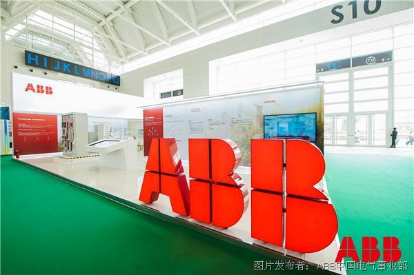 "ABB亮相2021中国建筑科学大会首展,以创新技术赋能""碳中和"""