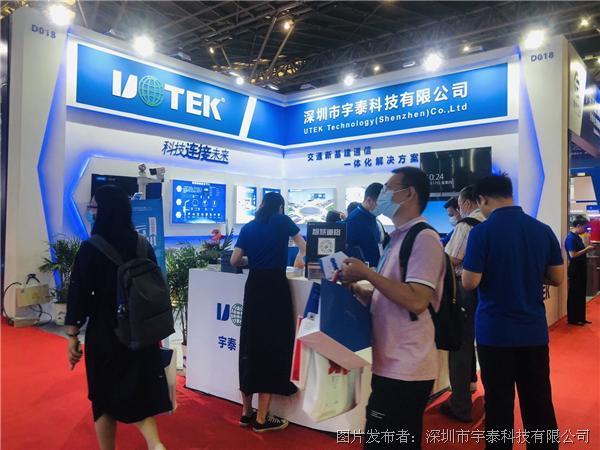 行業采訪, 深圳宇泰科技——工業以太網交換機的大智慧