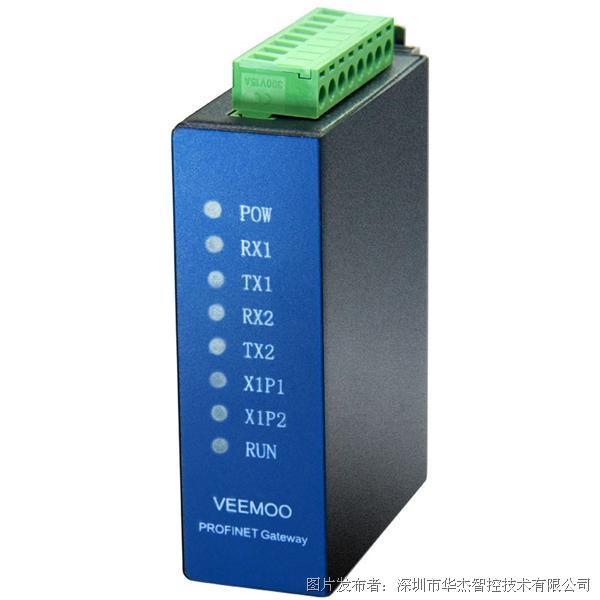 华杰智控HJ6302 Profinet工业网关