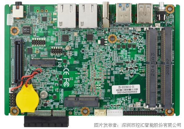 【新品上市】控汇股份 EP-3390嵌入式主板