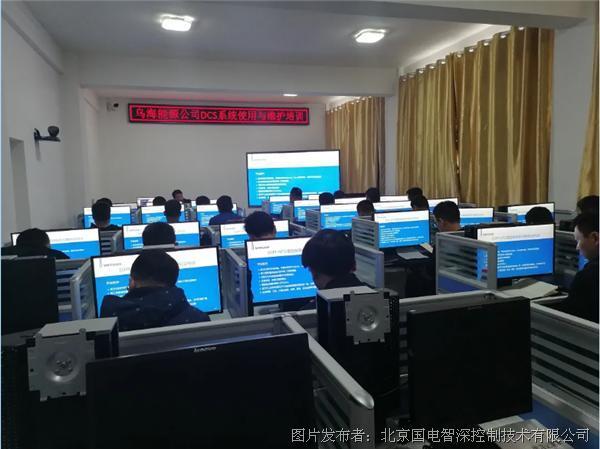 智深公司赴烏海能源公司進行DCS系統培訓工作