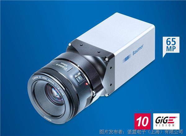 堡盟最新6500万像素LX系列相机,直接控制佳能EF镜头