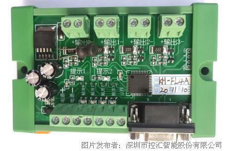 【新品推荐】控汇股份KH-FL04A光源控制器