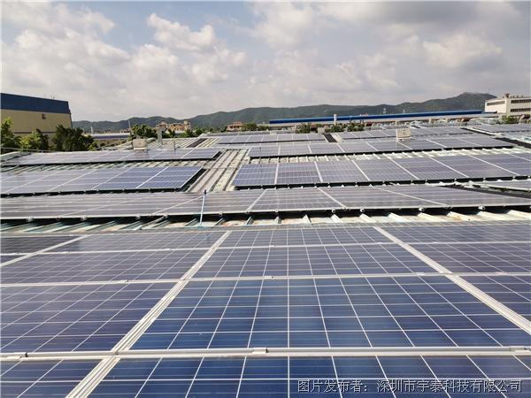 成功案例 | 广州万宝冰箱集团有限公司光伏发电项目