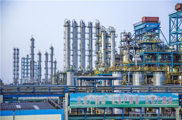 為傳統化工行業注入創新活力,和利時成功中標山東省新舊動能轉換重點工程