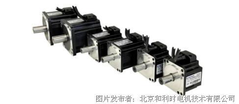 机身缩短20% 和利时推出超短系列低压伺服电机面向AGV领域应用