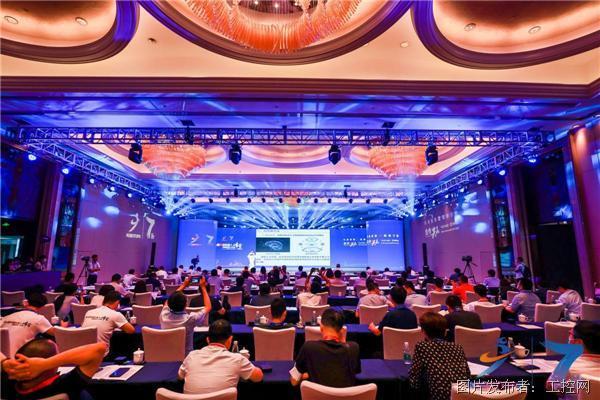 機器智聯,賦能萬物,合作共贏——第七屆中國機器人峰會 暨智能經濟人才峰會在浙江寧波余姚隆重開幕