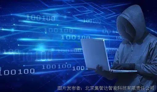 集智達推出基于可信Bios的網絡信息安全計算機