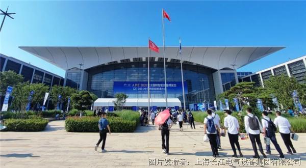 长江传感CHANKO亮相青岛国际工业自动化技术及装备展览会,赋能工业生产更进一步
