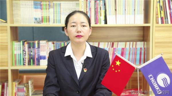 长江传感(CHANKO):用心打造国产传感器闪亮名片