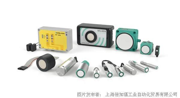 超声波技术系列【三】| 传感器类型
