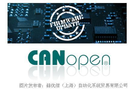 德国赫优讯NETX 90扩充支撑CANopen协议