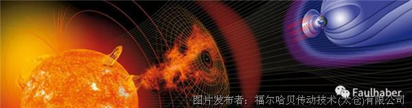 探索太空,预测自然灾害,Faulhaber步进电机为极端应用环境提供有力保障!
