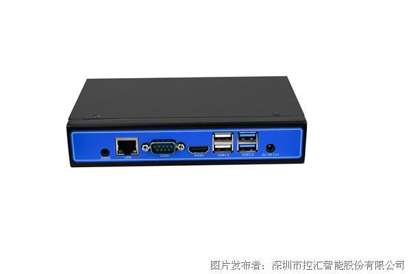 【新品推薦】控匯股份CBX-A990安卓嵌入式整機