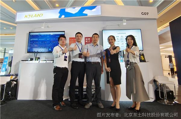 INTEWELL及NewPre于首届工控中国大会获行业优秀新产品奖