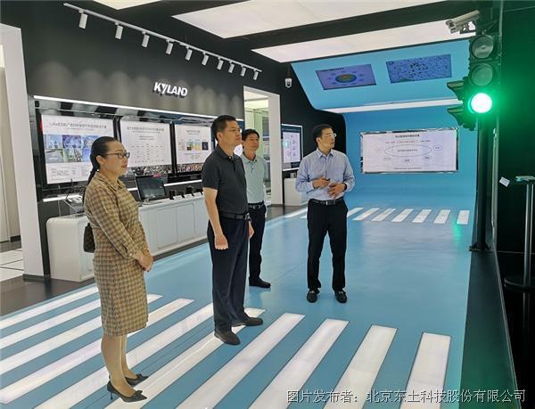 当阳市委书记、市长刘传钢带队赴东土集团总部推进数字产业链招商