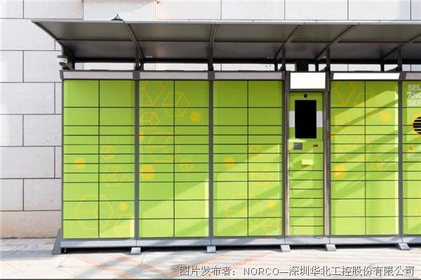中國快遞業高速發展,華北工控積極布局智能快遞柜行業!