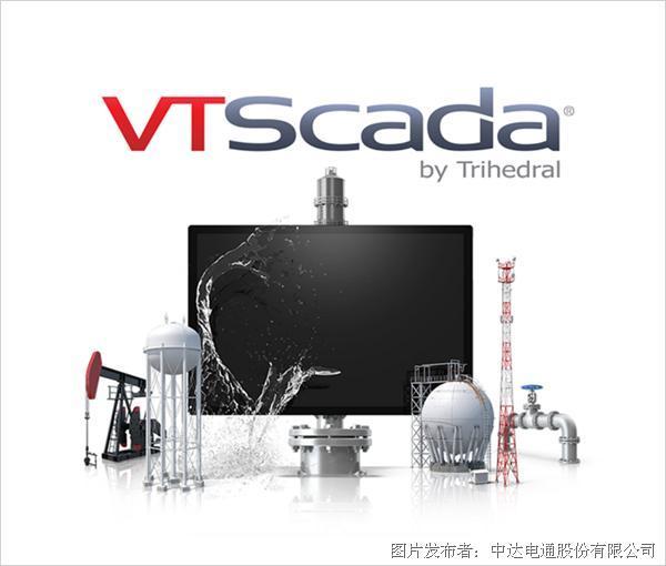 台达推出VTScada工业组态软件 协助推动实现数字化智造