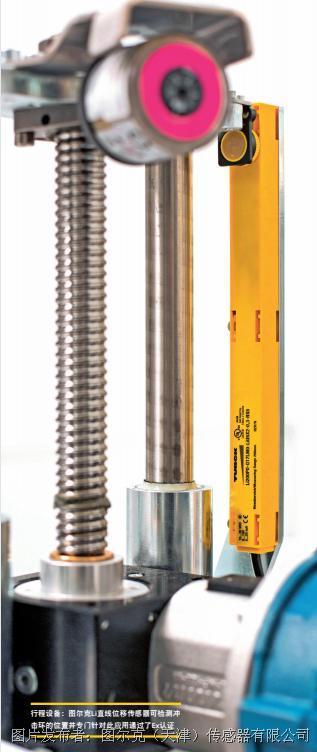 圖爾克   瑞士技術公司Bühler AG的量身定制
