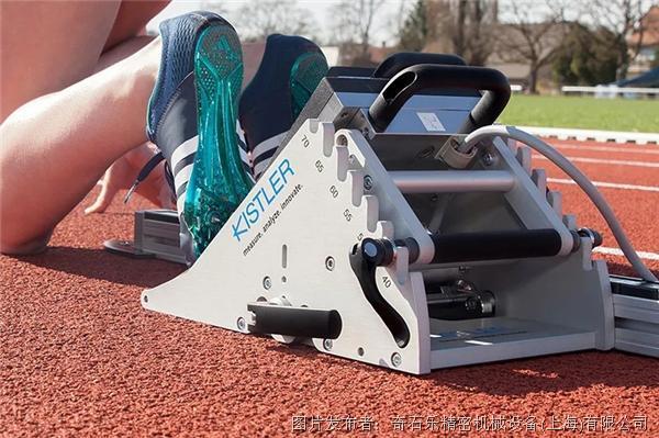 正式開幕!Kistler先進測量技術,助力運動員決戰東京奧運!