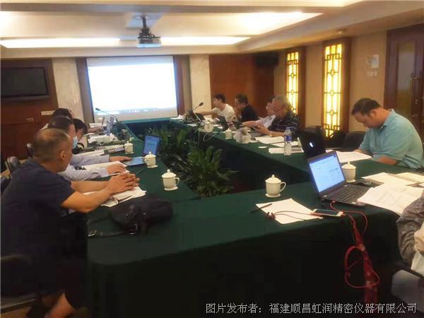 虹潤公司主持并參與五項國家標準審查與起草工作