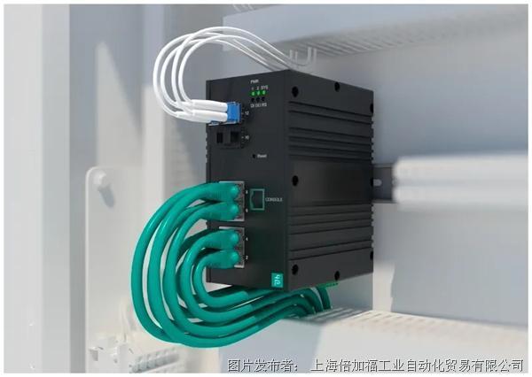 多功能 RocketLinx® 管理型以太網交換機加入工業通信產品組合