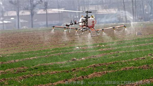 發展數字農業 | 華北工控推出農業無人機專用計算機板卡方案