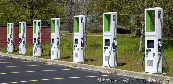 吉方新品:GF-301SI-S在電動汽車充電站中的應用