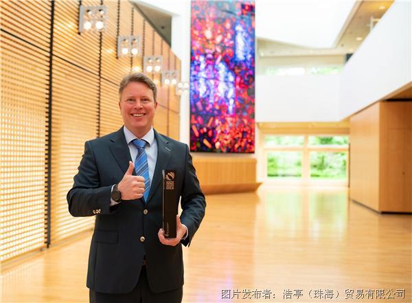 浩亭har-modular®荣获2021德国创新奖
