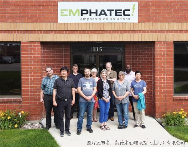 魏德米勒集团收购Emphatec公司业务