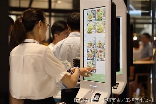 """""""智能餐飲一體化""""解決方案助力連鎖餐飲企業降本增效,邁向智慧餐飲"""