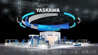 2021工博会,安川展品前瞻(机器人篇)