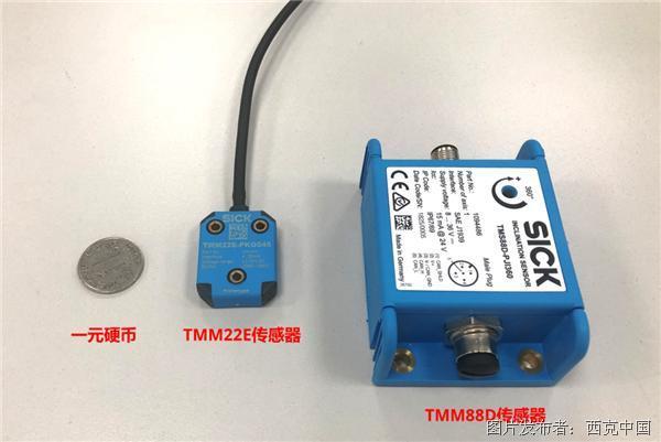 新品上市   TMS/TMM22傾角傳感器,小身材有大智慧!