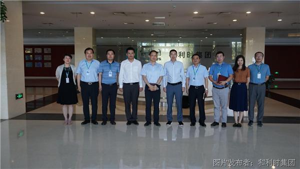 海南国际经济发展局局长韩圣建一行莅临和利时考察交流