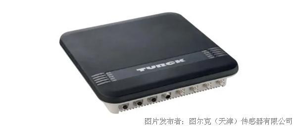 精準高效   圖爾克RFID擴展Q300系列