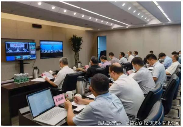 国内首套自主可控智能分散控制系统(iDCS)示范应用项目通过验收