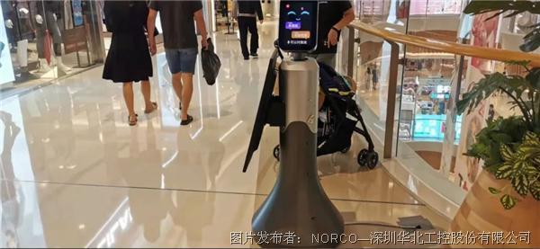 华北工控 | 人机共存时代加速到来,导览机器人多场景应用落地