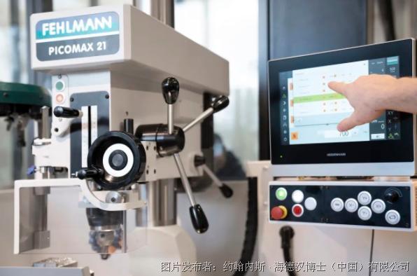 【海德漢】用戶報道半自動機床智能數顯裝置