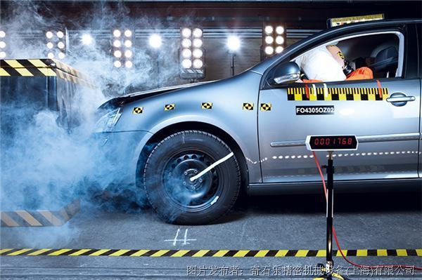 燃烧的生命卫士:安全气囊问世40周年