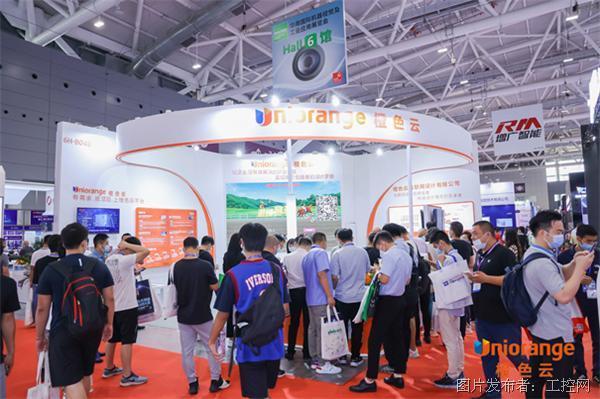 华南工博会盛大开幕 橙色云获好评如潮