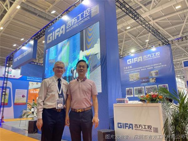 更智能,更高效!吉方工控亮相ELEXCON深圳国际电子展暨嵌入式系统展