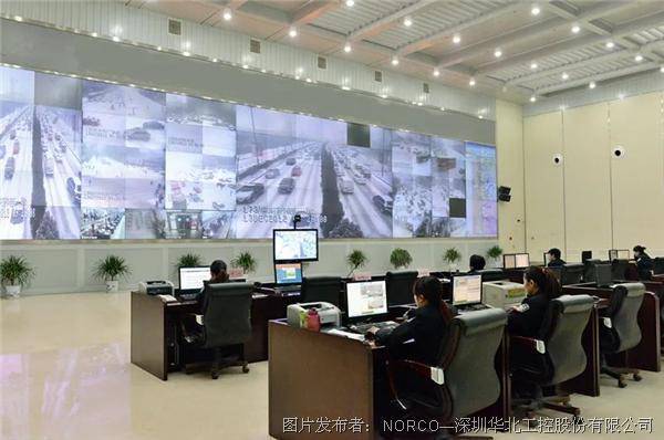 改变城市拥堵 | 华北工控可提供交通运行协调中心专用计算机