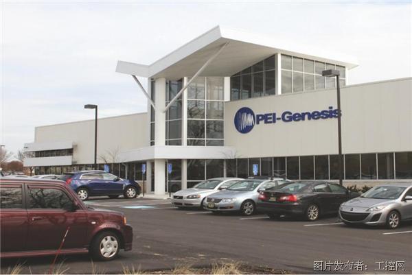 """倍捷连接器PEI-Genesis庆祝成立75周年 """"值得信赖的连接器专家""""阔步新征程"""