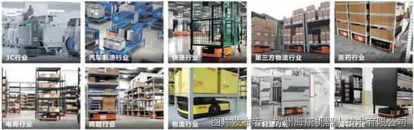 海康机器人徐志军:移动机器人解决方案让制造企业线边物流更智慧