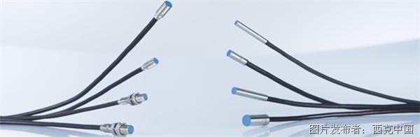 新品上市   SICK第二代小型接近传感器IMM