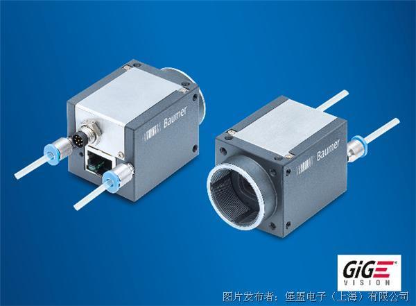 堡盟最新自带快速散热方案的CX.XC工业相机