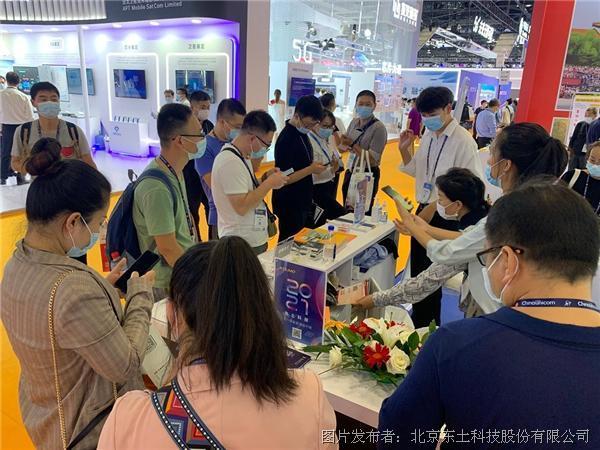 东土科技自主可控产品家族惊艳亮相北京国际通信展