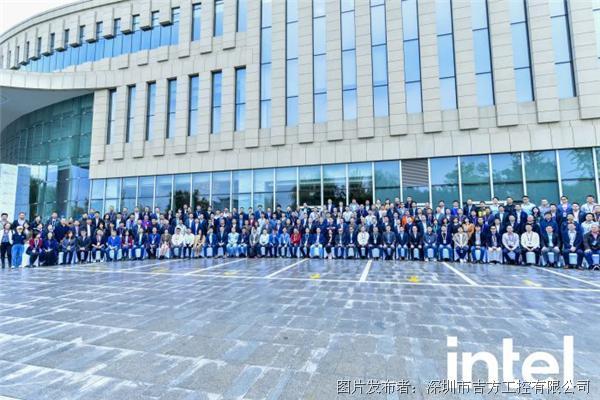 """吉方亮相英特尔物联网峰会,展示""""智慧零售""""创新方案"""
